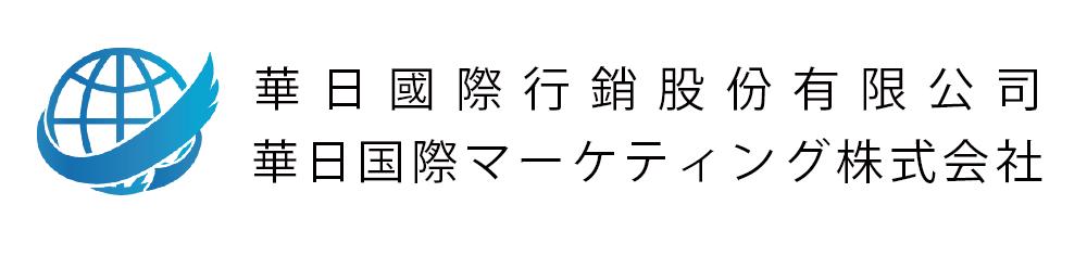 Sino Japan Logo